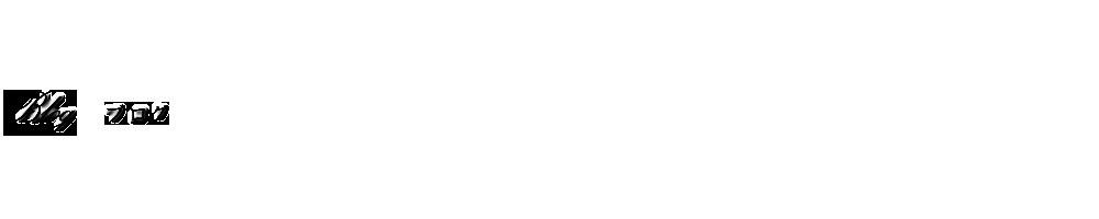 ジュエリーリフォーム、ジュエリーリペア修理、切売りチェーンプラチナ・金・ジュエリー、オリジナルジュエリー製作販売|株式会社神戸フォルム